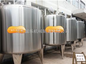 熱銷推薦300L蒸汽加熱冷熱缸 封閉式攪拌冷熱缸