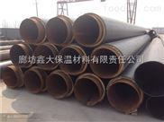 河南20-1220管径聚氨酯保温管价格