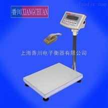 标签打印机电子台秤(条码打印台秤)