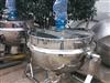 专业生产 300L不锈钢夹层锅 蒸汽搅拌夹层锅