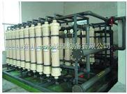 山东川一水处理专业水处理超滤设备供应【瓶装矿泉水设备】