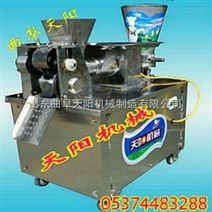 不锈钢水饺机