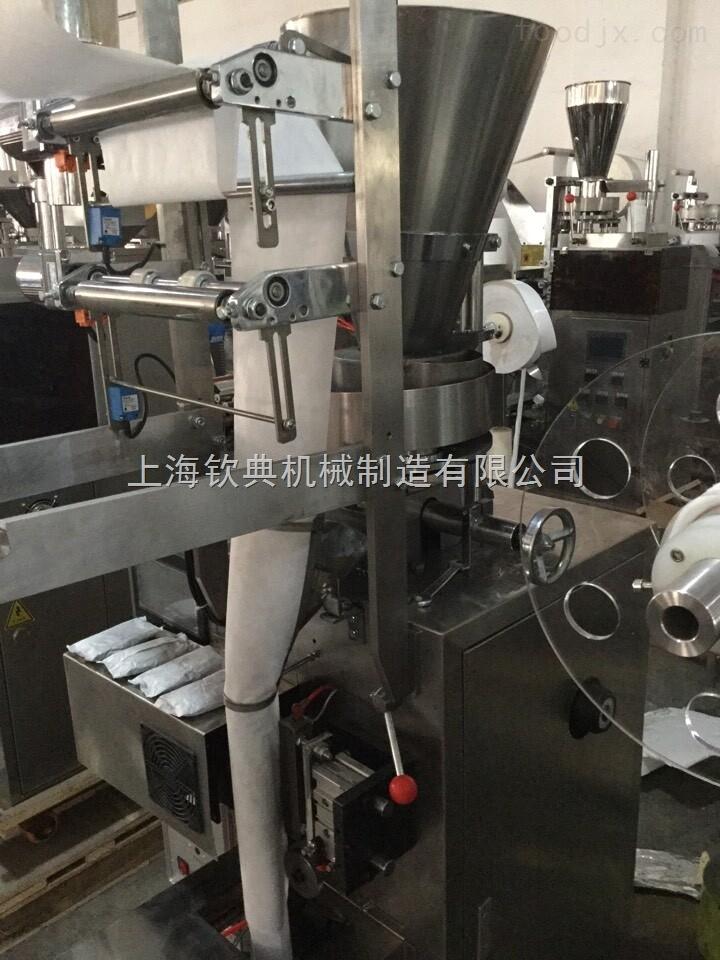 全自动活性炭内外袋包装机椰壳活性炭自动包装机