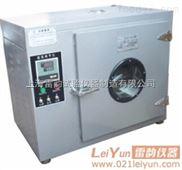 101-2Y-节能干燥箱、精选远红外鼓风干燥箱|采购订价