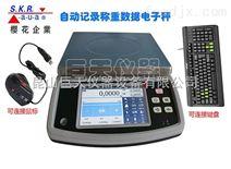 1.5k自動檢重電子秤,1.5kg流水線檢重電子秤