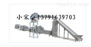 供应诸城大枣加工线、净菜加工线|蔬菜清洗机|水果清洗机
