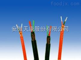 本安型KX-FF高温补偿电缆