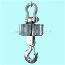30t电子吊钩秤(造船厂专用吊磅