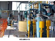 供应中科集团环保型食用油加工精炼设备