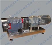不锈钢高粘度凸轮转子泵
