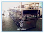 RCGF-果汁饮料生产线 冲洗灌装封盖三合一机