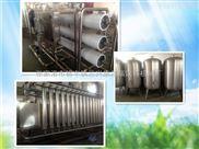 饮料生产设备