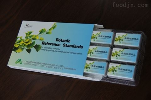 12-Acetyltrichilin B植物标准品95360-12-6