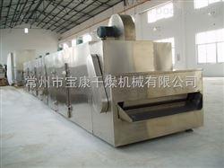 DWT系列蔬菜脱水干燥机