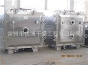 石墨热风循环烘干燥机
