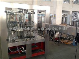 RCGF茶饮料生产线/三合一灌装机