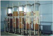 西安杰瑞供應供水設備 除鹽水設備