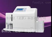 全自动糖化血红蛋白分析仪wi101409