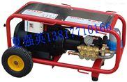 EF280S-280公斤28Mpa意大利电动高压清洗机现货供应