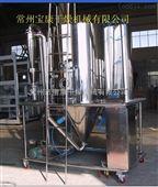 中药浸膏专用喷雾干燥机