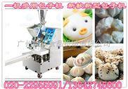 广东叉烧包包子机器,湖南盐菜水晶包包子机器