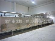 木薯干燥机