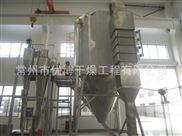 磷酸二氢钠溶液喷雾式干燥机
