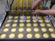 全自动蛋黄派成型机