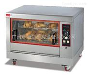 正品不锈钢广州杰冠电烤鸡鸭炉,电燃气两用烤箱,北京制作烤鸭设备