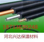橡塑管生产厂家zui新价格