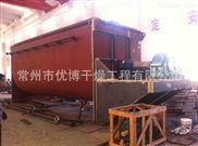 城市污泥干化空心桨叶式干燥机KJG200