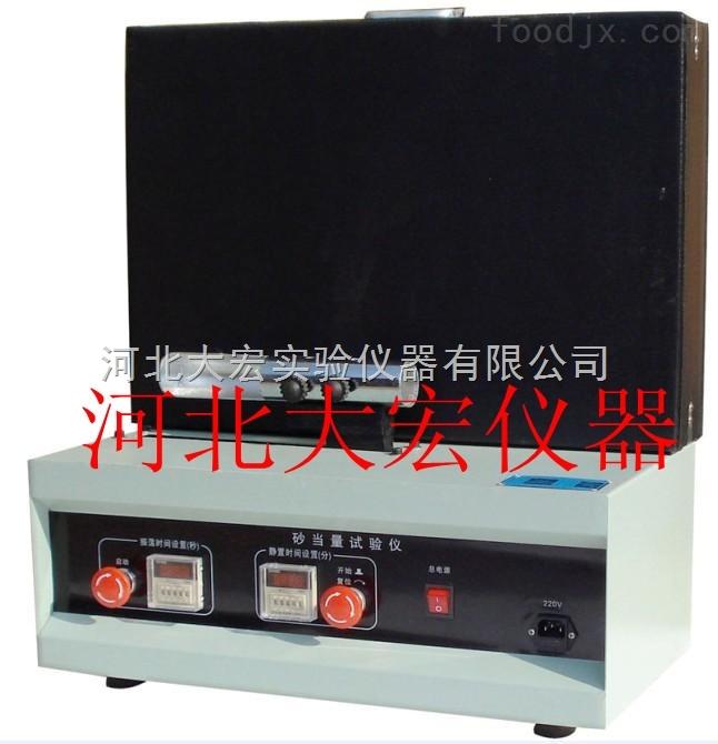 SD-II砂当量试验仪