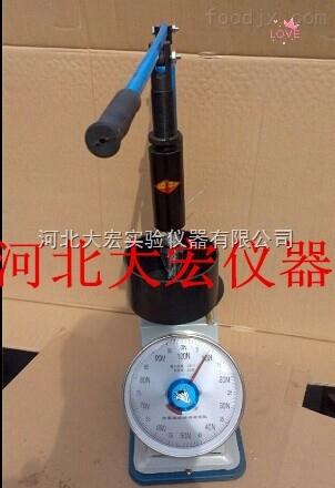 SZ-100 数显砂浆凝结时间测定仪