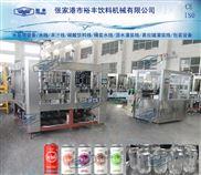 易拉罐含汽飲料生產線