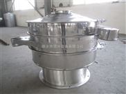 厂家供应食盐振动筛分机,不锈钢振荡筛,浙江振动筛,保修一年