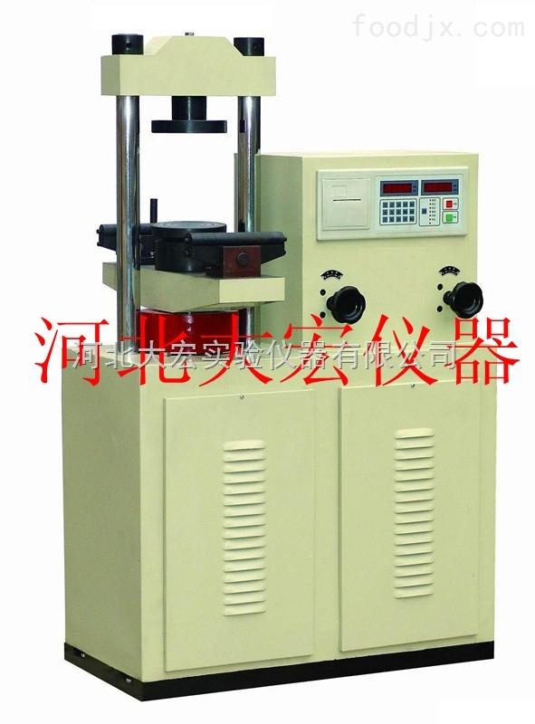 YAW-300电液式抗折抗压试验机