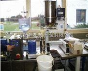 小型乳化机
