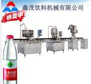小瓶纯净水生产设备