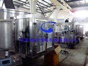 BBR-265(32-32-10)-供应 维他命水三合一灌装机 小瓶灌装机械设备 BBR-265
