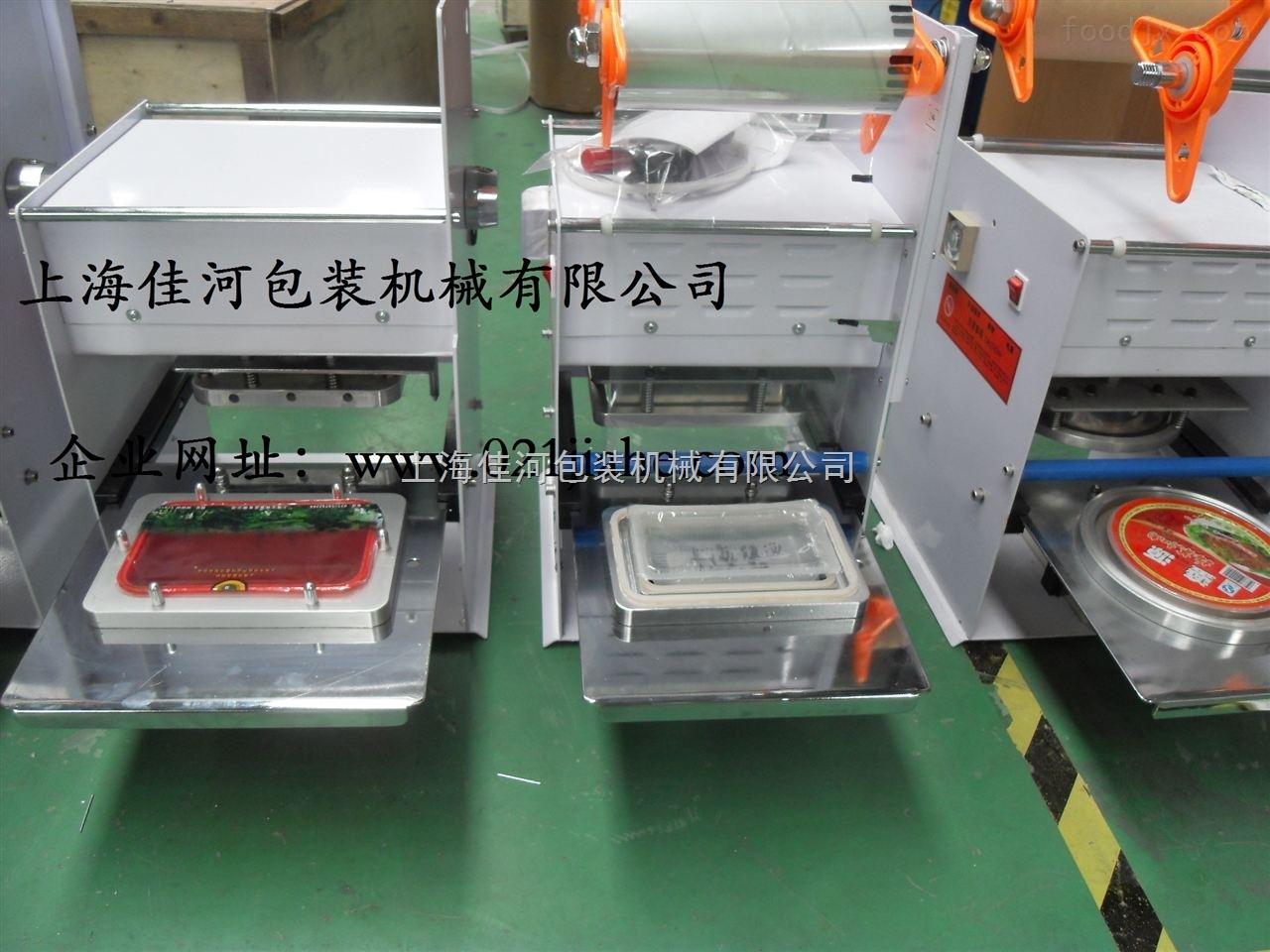 上海廠家直銷  不同型號 大小    正方形盒    pp盒   封口機