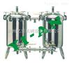 小型雙聯切換式過濾器