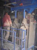 上海广志粉体气送式阀口袋包装机,自动计量砂浆包装机