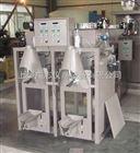 干粉砂浆打包机 保温砂浆包装机