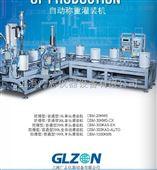 25L灌装机2 0L灌装机 20L溶剂化工灌装机 自动称重灌装机械