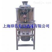 肉丸打浆机小型肉丸打浆机高速打浆机