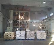 SG系列粉体自动配料、混合、包装生产线