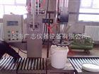 涂料自动灌装生产线