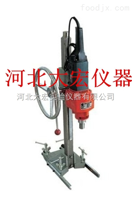 HZ-15型混凝土钻孔取芯机
