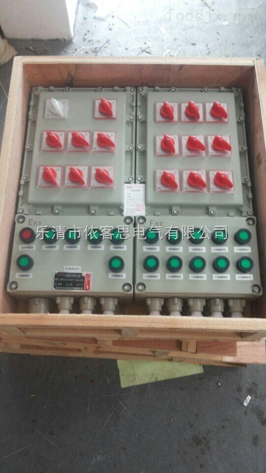 专业生产防爆配电箱BXM51-T1台起订(物流自提)