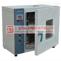 202-0A数显电热恒温干燥箱,300度烘箱烤箱350*350*350